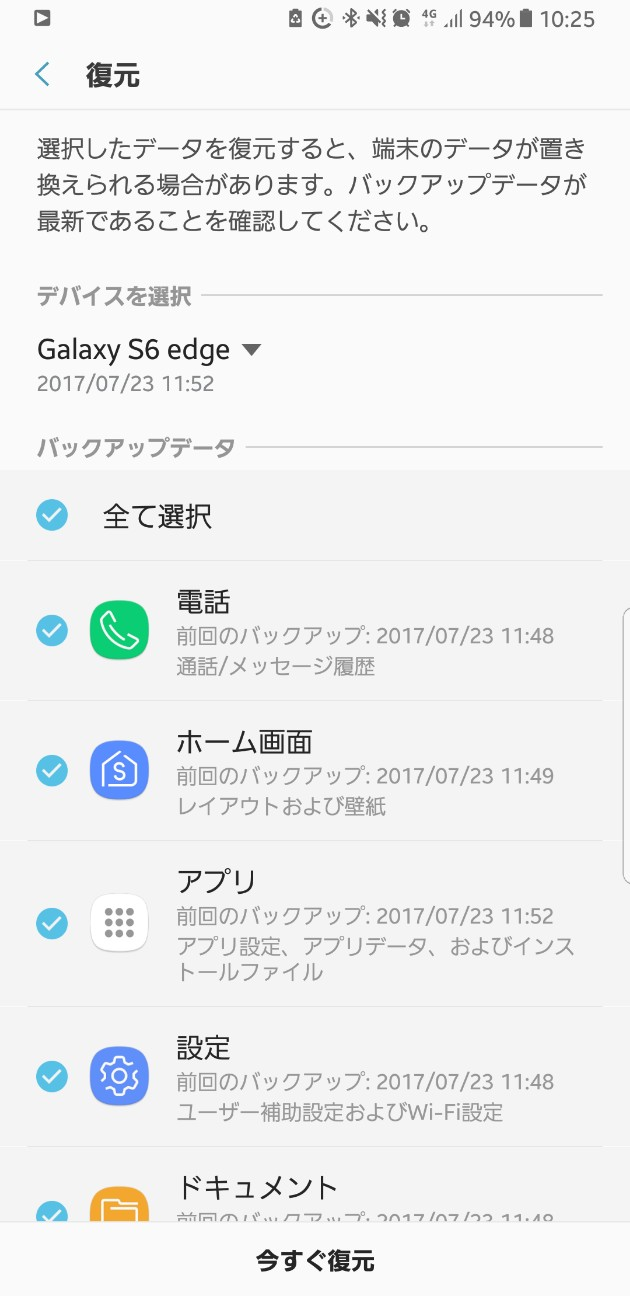 f:id:tokuda-hirofumi:20170801102542j:image