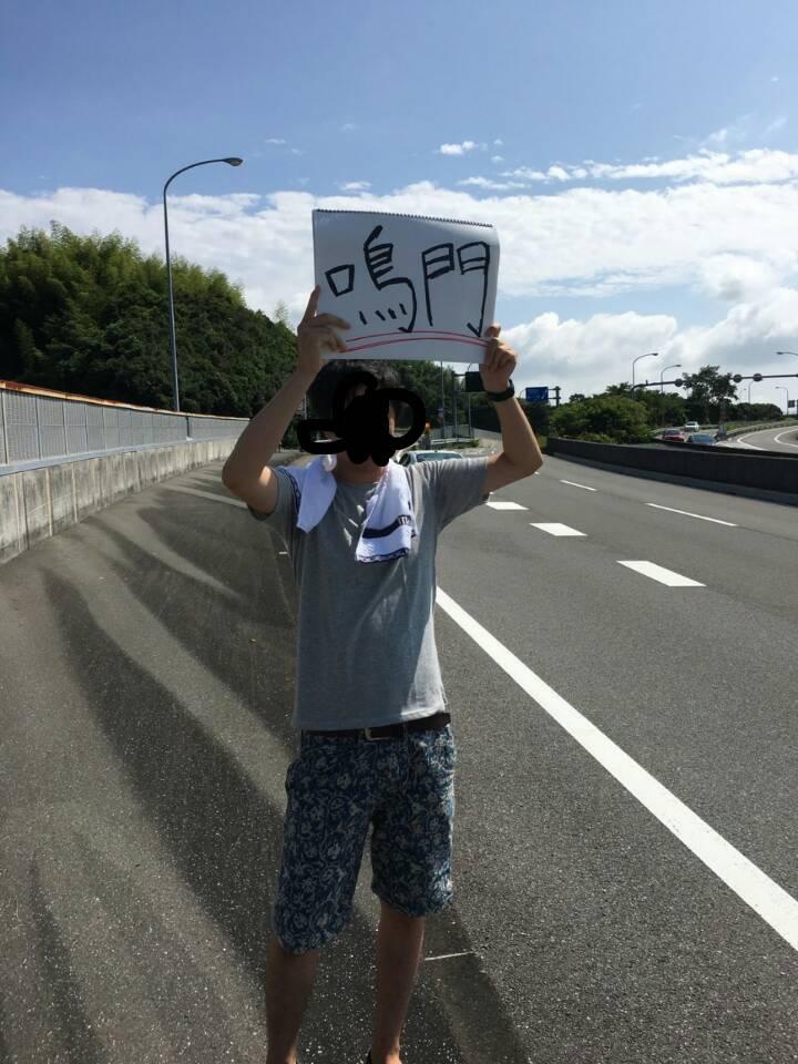 f:id:tokugawa-yusei0209:20170906212601j:plain