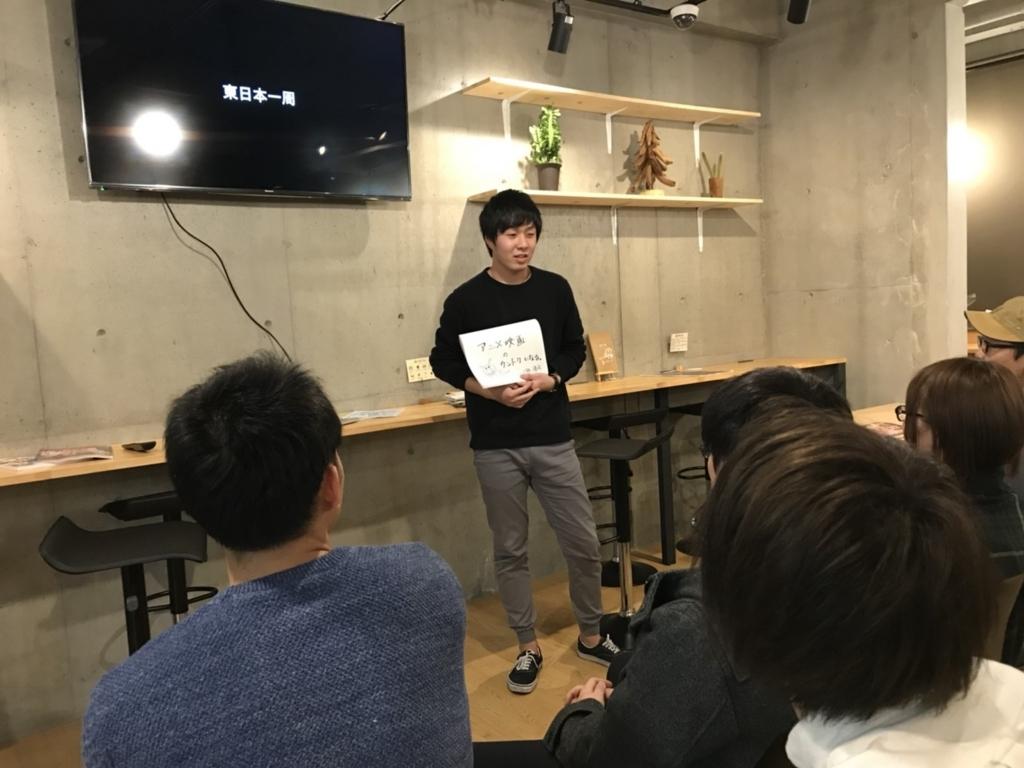 f:id:tokugawa-yusei0209:20180328144603j:plain