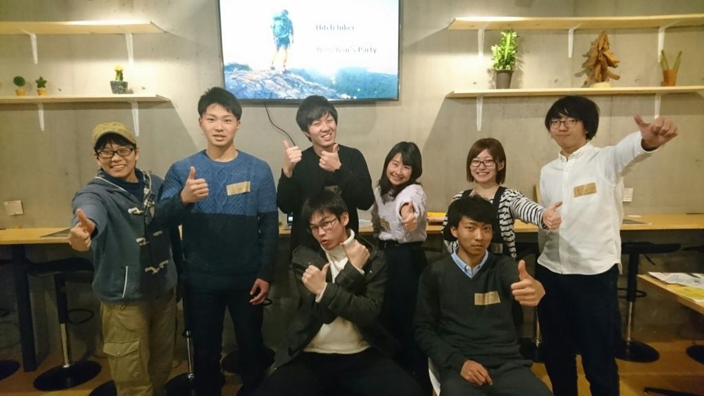 f:id:tokugawa-yusei0209:20180328144611j:plain