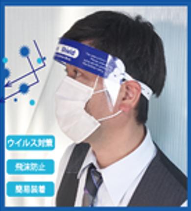 f:id:tokuhan:20200714143049p:plain