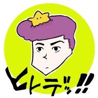 f:id:tokui0109reply:20161125175000p:plain
