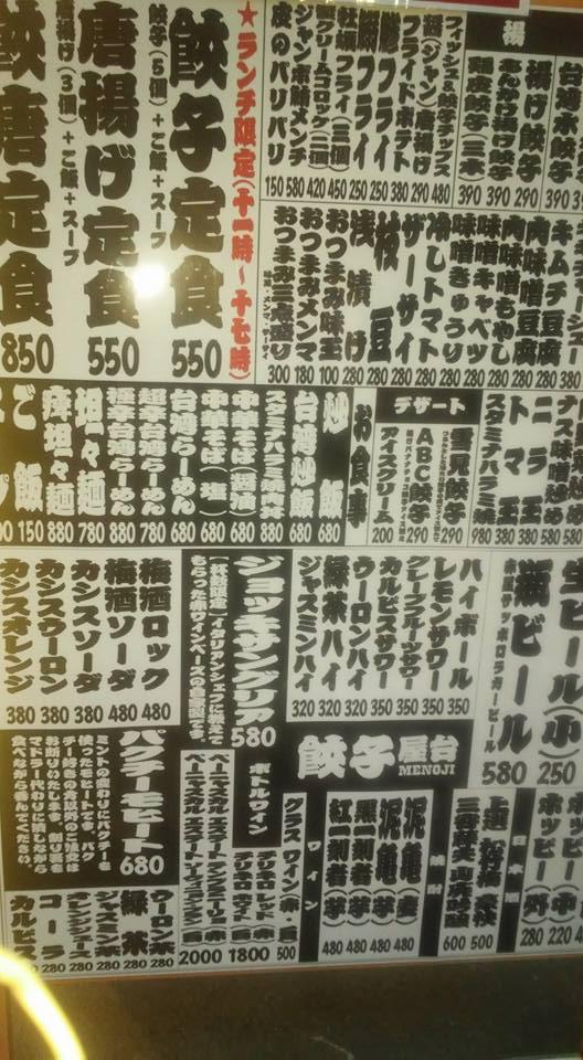 f:id:tokui0109reply:20161130151127p:plain