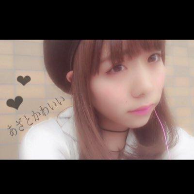 f:id:tokui0109reply:20161203155209p:plain