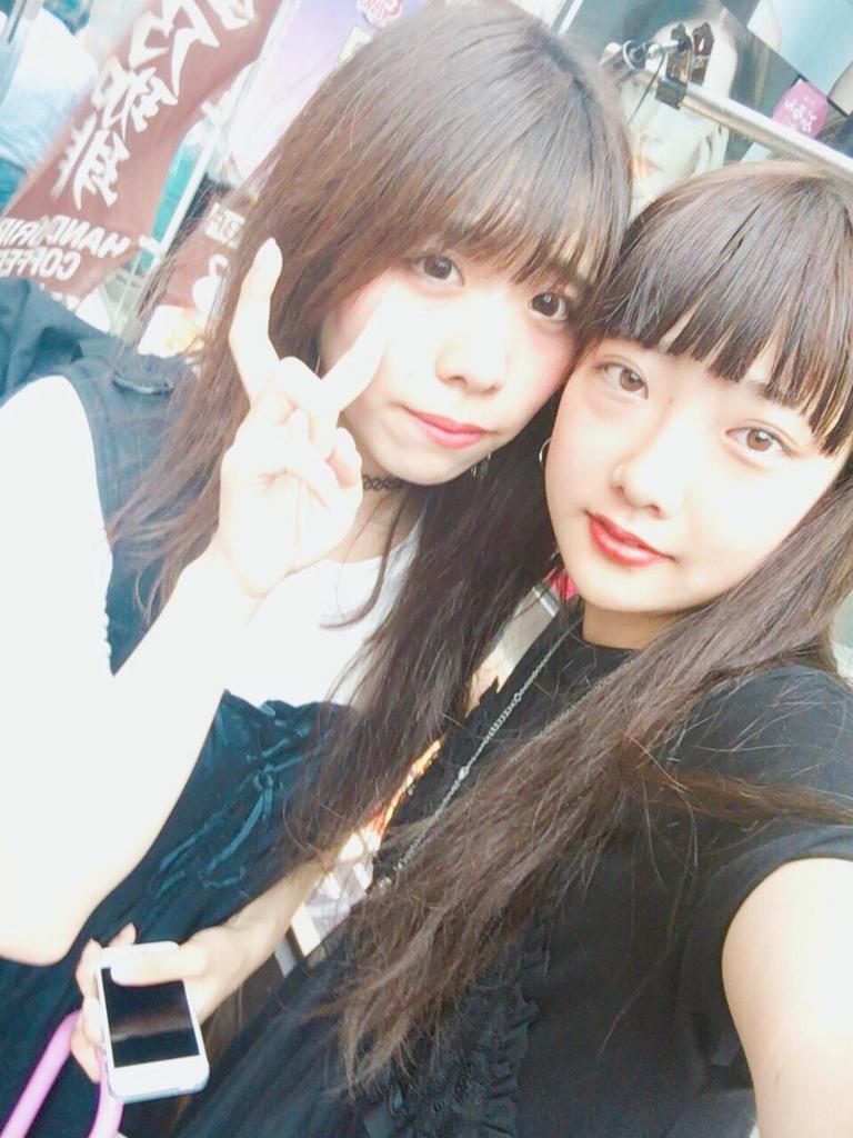 f:id:tokui0109reply:20161204175840j:plain