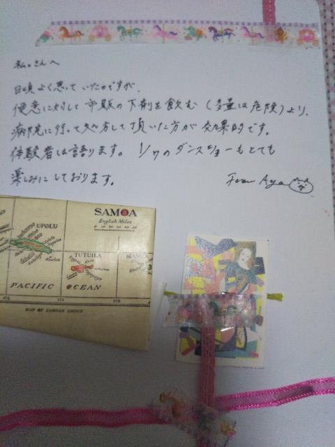 f:id:tokui0109reply:20161215220924j:plain