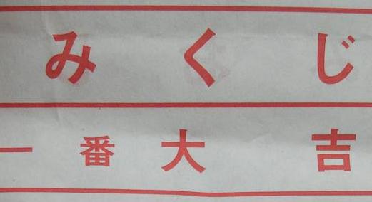 f:id:tokui0109reply:20170101111351p:plain