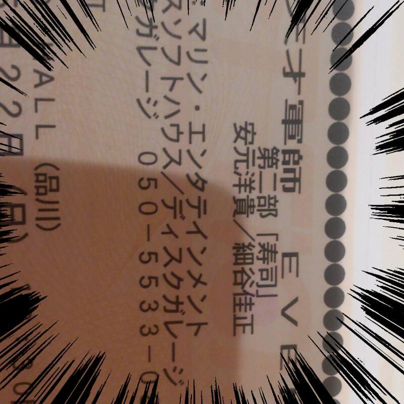 f:id:tokui0109reply:20170128140626p:plain