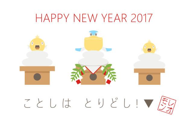 f:id:tokui0109reply:20170208184422j:plain