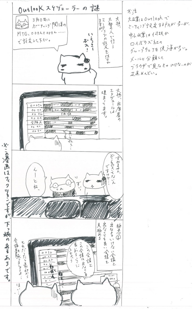 f:id:tokui0109reply:20170311224905j:plain