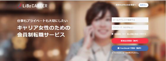 f:id:tokui0109reply:20170404165156p:plain
