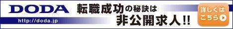 f:id:tokui0109reply:20170404170258p:plain
