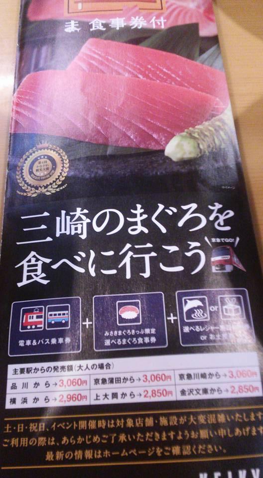 f:id:tokui0109reply:20170418180848p:plain