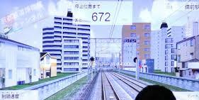 f:id:tokui0109reply:20170508145951p:plain