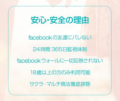 f:id:tokui0109reply:20170525153735p:plain
