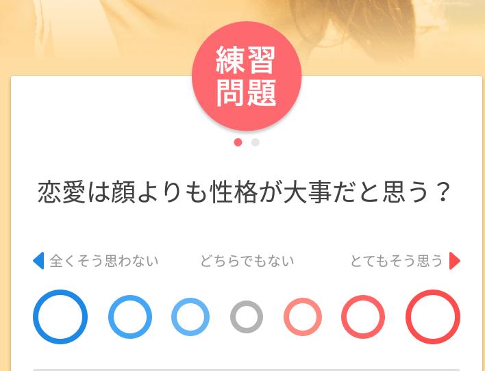 f:id:tokui0109reply:20170525155347p:plain