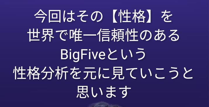f:id:tokui0109reply:20170525155416p:plain