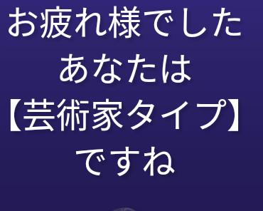 f:id:tokui0109reply:20170525155608p:plain