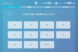 f:id:tokui0109reply:20170525195157p:plain