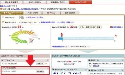 f:id:tokui0109reply:20170526190503p:plain