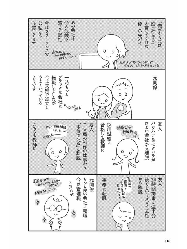 f:id:tokui0109reply:20170731100030p:plain
