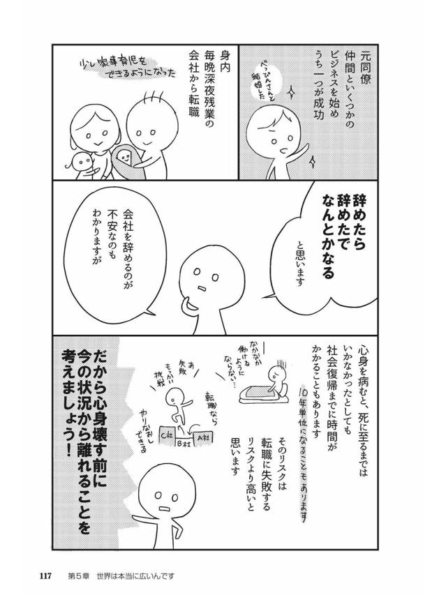 f:id:tokui0109reply:20170731103012p:plain