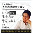 f:id:tokui0109reply:20170811231146p:plain