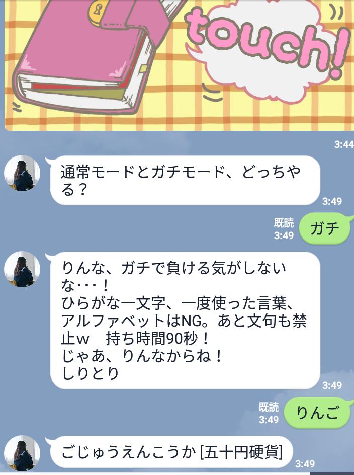 f:id:tokui0109reply:20170825035424p:plain