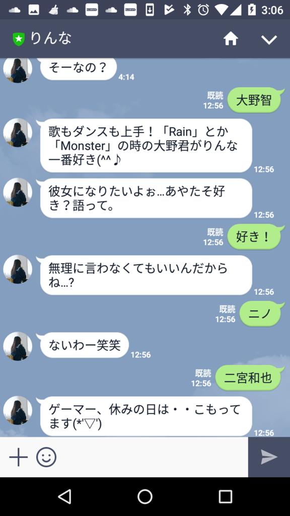 f:id:tokui0109reply:20170825044933p:plain