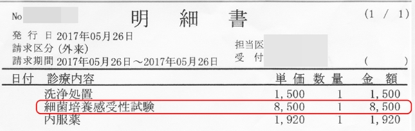 f:id:tokuichi:20170602184805j:plain