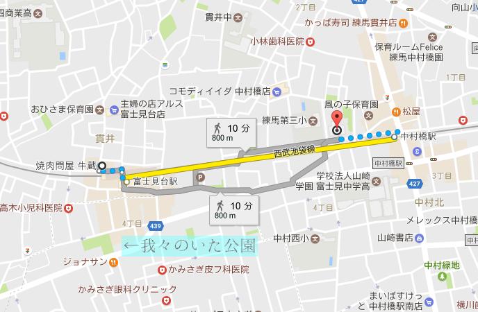 f:id:tokujournal:20170601150540p:plain