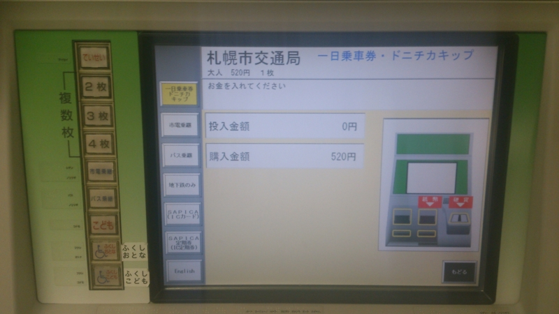 f:id:tokukita:20141010212604j:plain
