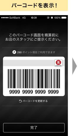f:id:tokukita:20141025095618p:plain