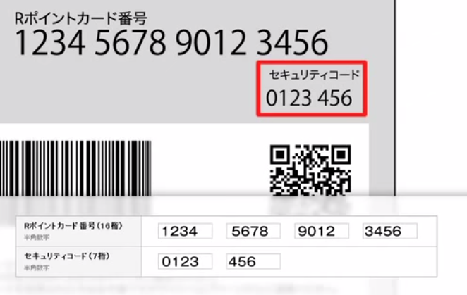 f:id:tokukita:20141025102246p:plain