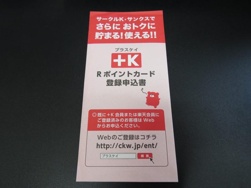 f:id:tokukita:20141025104919j:plain