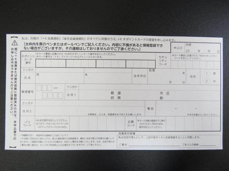 f:id:tokukita:20141025105304j:plain