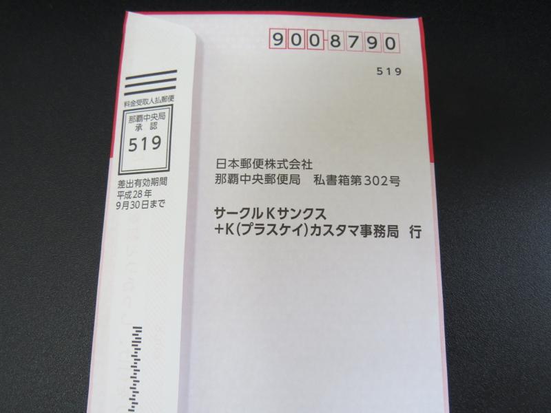 f:id:tokukita:20141025105350j:plain