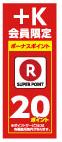 f:id:tokukita:20141025111051p:plain