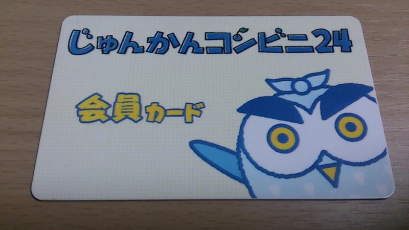 f:id:tokukita:20141025213829j:plain