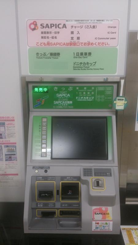 f:id:tokukita:20141027162528j:plain