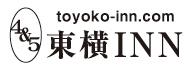 f:id:tokukita:20141201114039j:plain