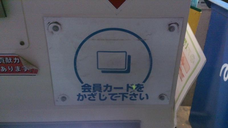 f:id:tokukita:20141229140845j:plain