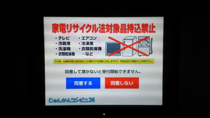 f:id:tokukita:20141229141624j:plain