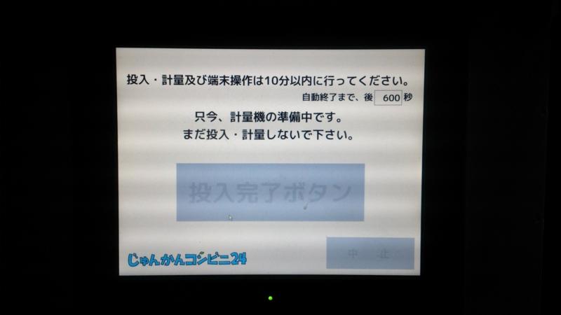 f:id:tokukita:20141229141803j:plain