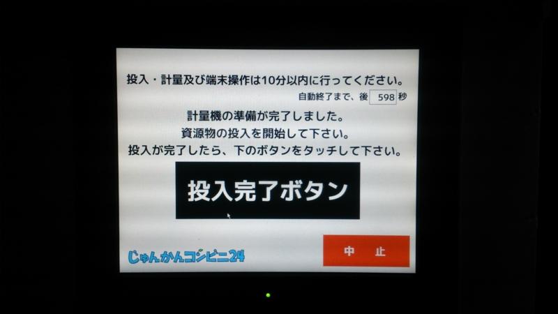 f:id:tokukita:20141229141920j:plain