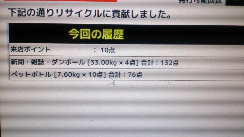 f:id:tokukita:20141229142717j:plain
