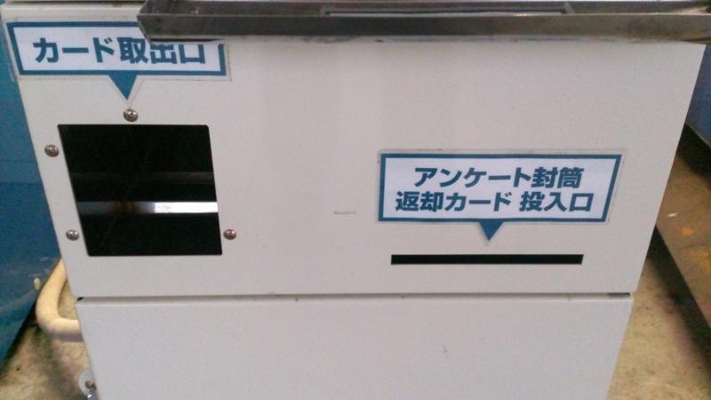 f:id:tokukita:20141229143831j:plain