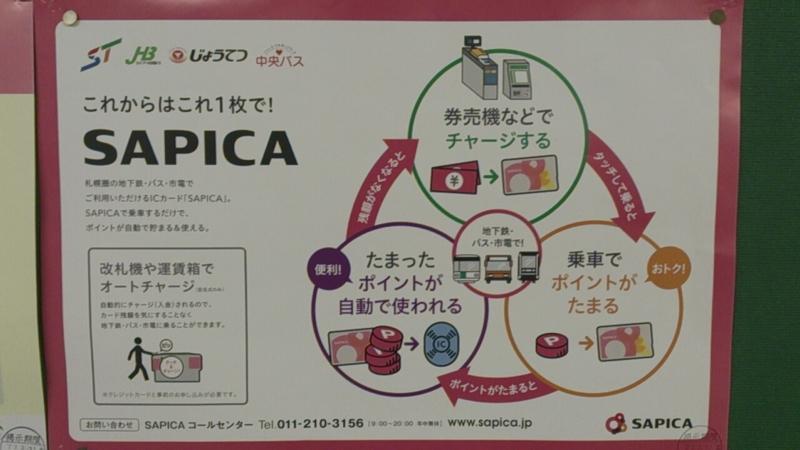 f:id:tokukita:20150116152052j:plain