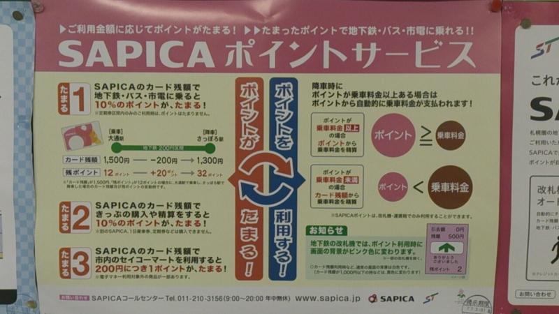 f:id:tokukita:20150116152103j:plain