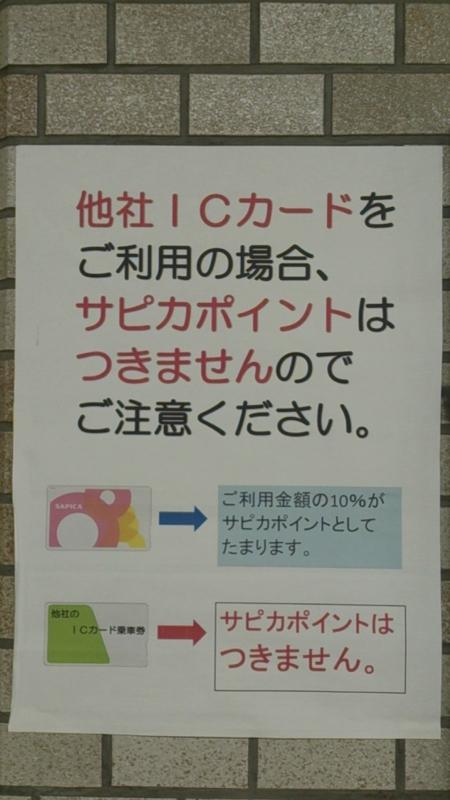 f:id:tokukita:20150116152158j:plain